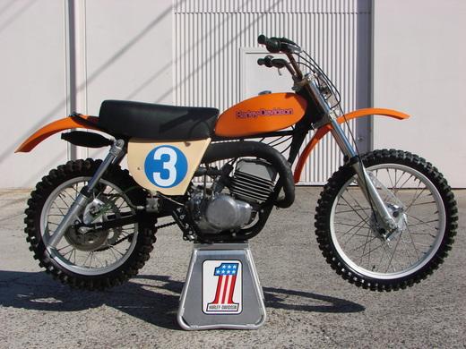 1975%20MX250.jpg