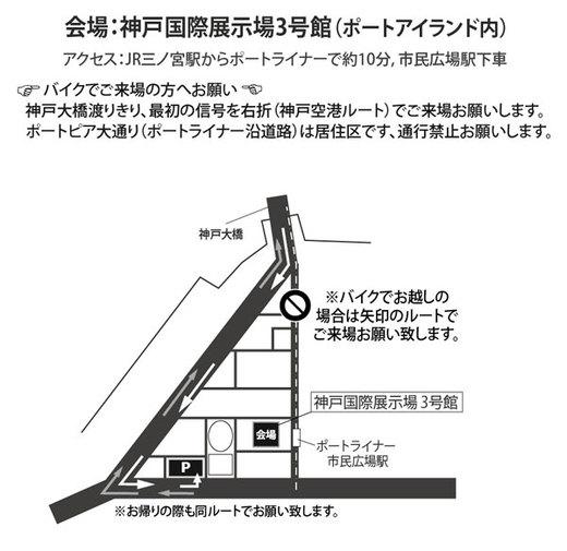 2013.nocs_.map_%5B1%5D.jpg