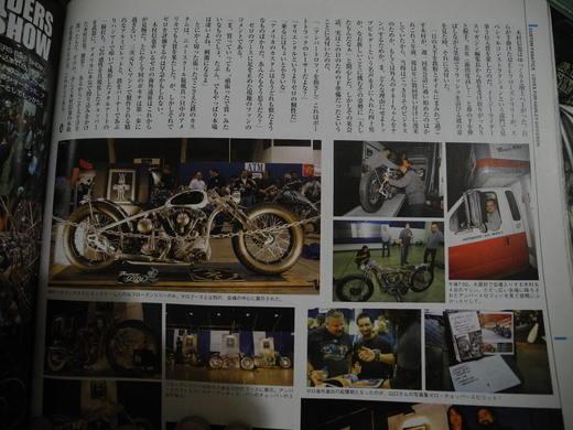 DSCN1664.JPG