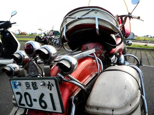 DSCN9210.JPG