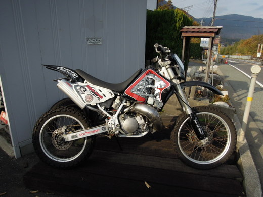DSCN9641.JPG