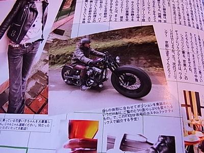 RIMG2659.JPG