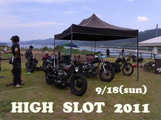highsolt-2011.jpg